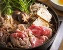 Japanese black beef sukiyaki course