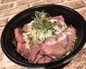 【TAKEOUT】ミニローストビーフ丼