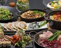 <3/16~>ランチ【平日4,500円】BBQ