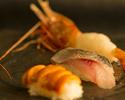 【ランチ・ディナー】寿司入り季節の会席