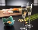 お寿司で祝う個室プラン