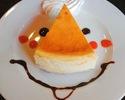 Big Smile Cheesecake