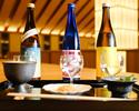 【2Fサロンで実施】特製おつまみと地酒3種ペアリング体験