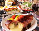 【肉々ガッツリ】お肉とチーズでワイルド!ベーコンエクスプロージョン『ボリューム満点プラン』★料理のみ