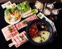 山の幸コース|【接待や会食に】最高級ラムロース、国産豚ロースが食べ放題!10品