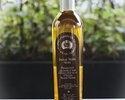 [Take out] 250 ml of black truffle oil