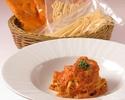 【TAKEOUT】ズワイ蟹と渡り蟹のタリオリーニ(80g×2名分 真空パック)※自宅でご調理ください