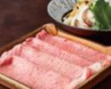 【TAKEOUT】すき焼きセット(野菜、肉、割り下、玉子2個)4500円