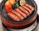 【TAKEOUT テイクアウト】お持ち帰り用網焼ステーキ弁当¥4320