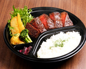[Take out] Steak lunch