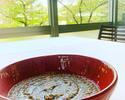 【お取り寄せ】12種の野菜を煮込んだズッパ(スープ)