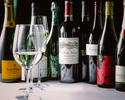 【Take Out限定】 特別価格‼ お持ち帰りワイン