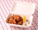 【テイクアウト】鶏の唐揚げ ごま塩とマスタード添え(5ヶ)
