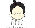 【郵送】生パスタ3食