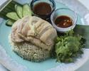 カオ・マンガイ + アジアンおかず2種 - しっとり蒸し鶏と鶏ダシで炊き上げたご飯