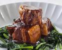 【テイクアウト一品料理】米沢一番豚の角煮