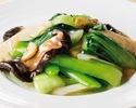 【テイクアウト一品料理】季節の中国青菜炒め