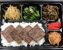 【テイクアウト】最高級A-5ランク和牛 【もとぶ牛】焼肉ランプ弁当(4枚)