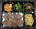 【デリバリー】最高級A-5ランク和牛 【もとぶ牛】焼肉ランプ弁当(8枚)