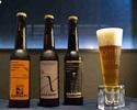 【デリバリー】国産プルミアムビール GARGERY WHEAT
