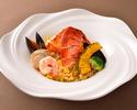 【懐かしの洋食シリーズ】オマール海老とシーフードのピラフ