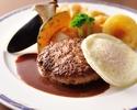 【懐かしの洋食シリーズ】国産牛ハンバーグステーキ