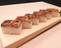 【テイクアウト】穴子押し寿司