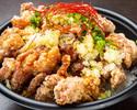 【テイクアウト】油淋鶏丼