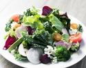 【テイクアウト】15種野菜のデトックスサラダ