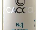 【テイクアウト】オリジナルワイン CACCCI(カッキー)ソーヴィニヨンブラン