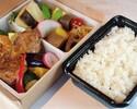 (2)Hinai chicken Bento