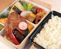 (3) Iberico pork bejota Bento