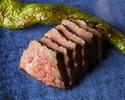(11)Grilled Japanese Prime Beef Fillet