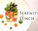 Serenity Lunch Aコース