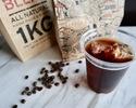 【TAKEAWAY DRINKS】コールドブリューアイスコーヒー