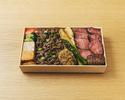 【テイクアウト】肉割烹 上 謹製 厳選和牛弁当