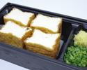 厚揚げ豆腐