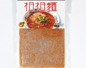 【冷凍】菜香 担担麺