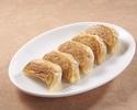 Discerning jumbo pork grilled dumplings