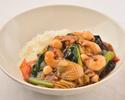 Gomoku Chinese rice bowl