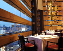 Dinner <Window seat> Grand Menu Tateru Yoshino [With glass of champagne or non-alcoholic wine]