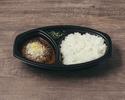 【テイクアウト】13和牛デミグラスハンバーグ弁当