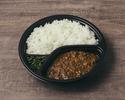 【テイクアウト】14うしごろ特製カレー弁当