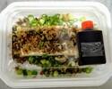 【テイクアウト】ピータン豆腐