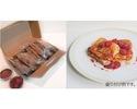 Take-out お持ち帰り:フレンチトースト(5枚入り 直径約6〜8cm 苺のコンポート&メープルシロップ付)