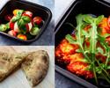 【テイクアウト】イタリアンウェイ(カプレーゼサラダと熊野地鶏のコトレッタ、フォカッチャ) 特別価格