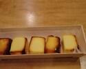 【テイクアウト】チーズ西京焼き