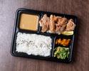 【テイクアウト】鶏の唐揚げ弁当