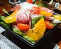 生ハムとオレンジのサラダ