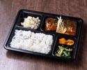 【テイクアウト】鯖の麦味噌煮弁当